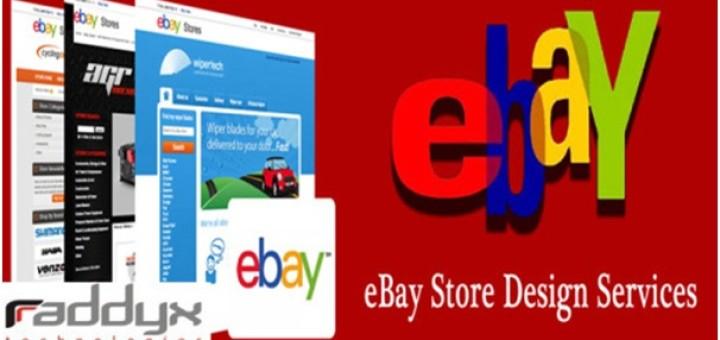 eBay shop design solution